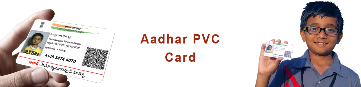 Addhar-card.png